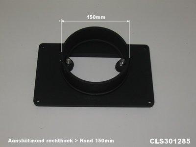 CLS301285(2)